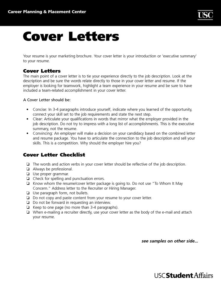 how fill out cover letter template