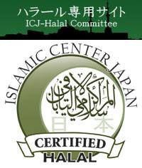 Islamic Center Japan - Halal Committee