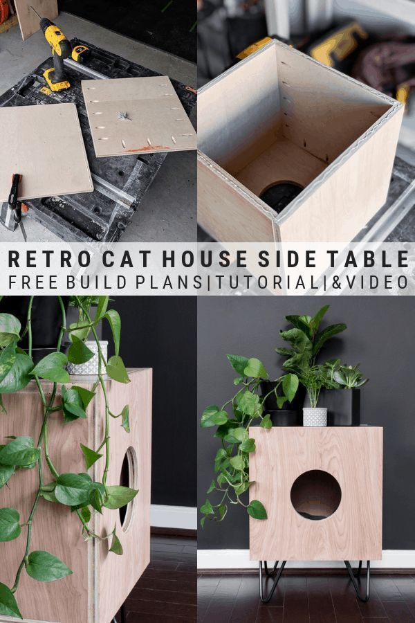 Diy Retro Cat House Side Table Build Plans Moderncatfurniture Petfurniture Hidingcatlitterbox Woodcat Catho Cat Houses Indoor Cat House Diy Cat House