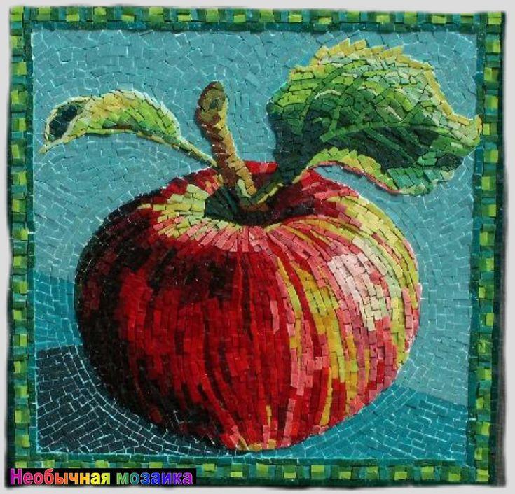 яблоко мозаика, яблоко в искусстве, изображение яблока, мозаика с яблоком, мозаика с изображением яблока, адам и ева мозаика,