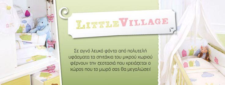 Little Village -30% - Συλλογές Προίκας Μωρού - Προίκα Μωρού