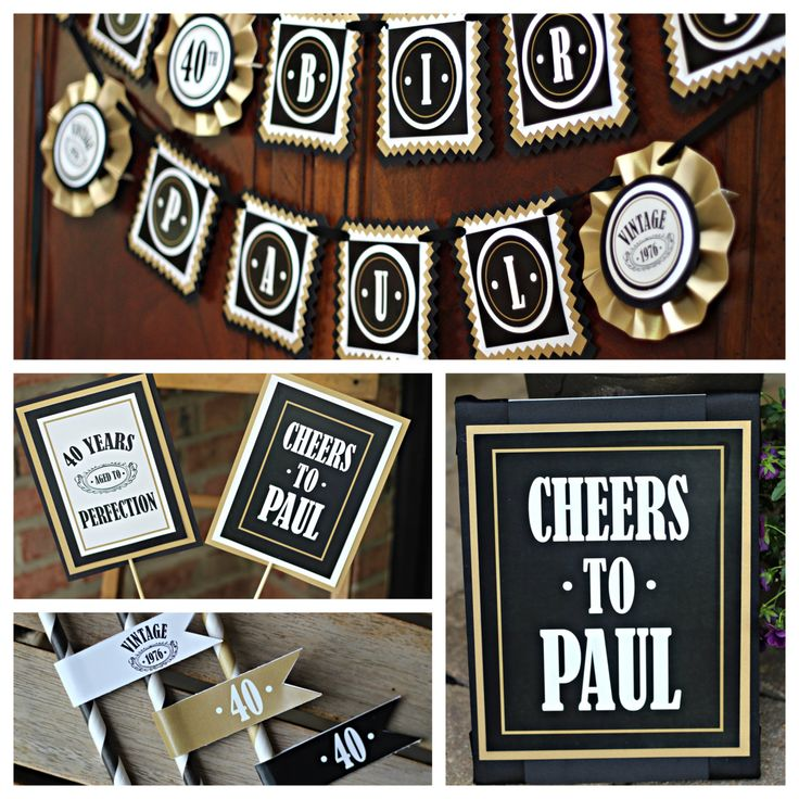 Masculine and Modern Adult Birthday Decorations.  4 piece 40th birthday party decor box.  Any Age. Black / Antique gold/ Customizable. by CharmingTouchParties on Etsy