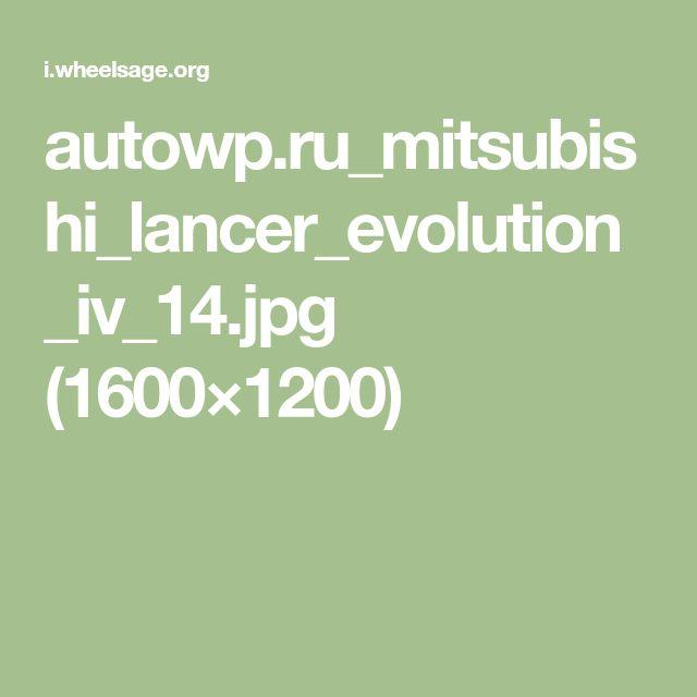 autowp.ru_mitsubishi_lancer_evolution_iv_14.jpg (1600×1200)
