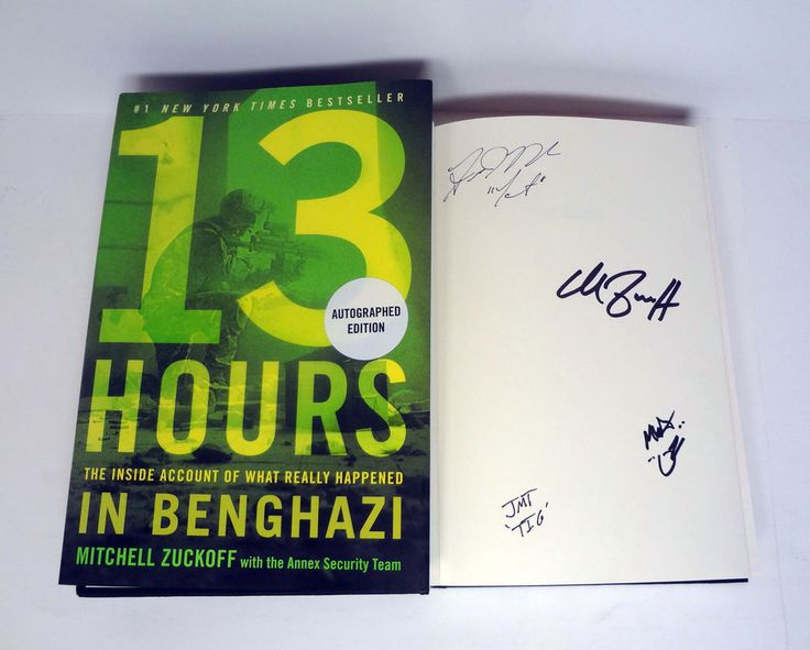13 HOURS IN BENGHAZI X4 SIGNED AUTOGRAPH 1ST/1ST BOOK BY MITCHELL ZUCKOFF MOVIE