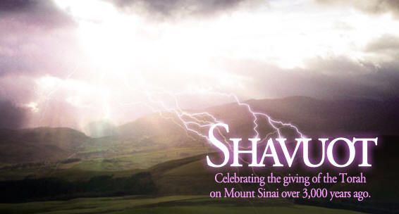 shavuot holiday jewish