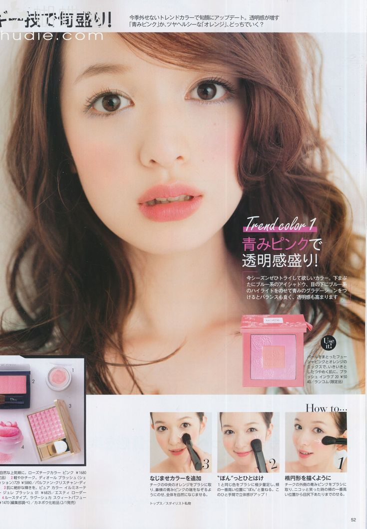 "Japanese fresh makeup magazine. Reminds me of Anne Hathaway's ""Princess Diaries"" makeup.."
