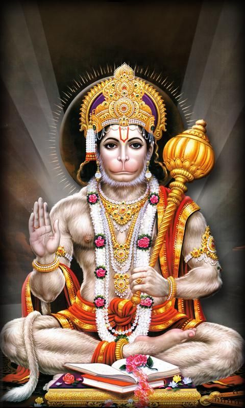 Hanuman Wallpaper | God Bajrangbali Wallpaper