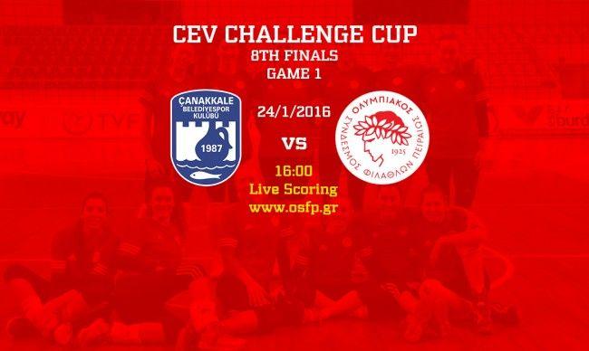 24/01/2017. CEV Challenge Cup Women 2016-17. Anafartalar Spor Salonu. Canakkale Belediyespor Kulubu (Canakkale-Tyrkey) - Οlympiakos SFP 2-3! (Φάση των 16).