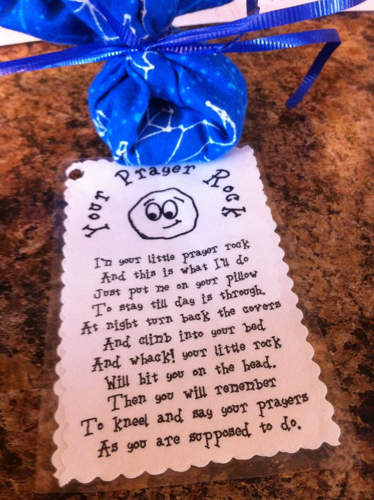It is a graphic of Crafty Prayer Rock Poem Printable