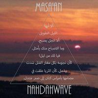 Allahu Akbar (الله أكبر) by Masa'an on SoundCloud