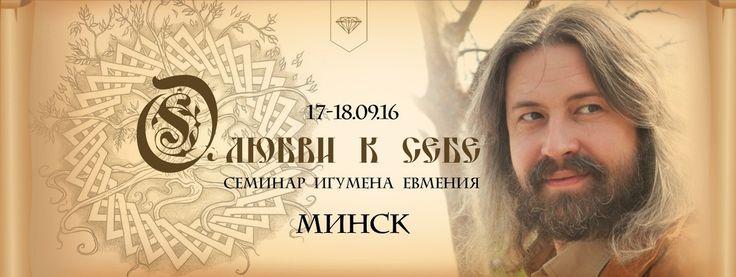 Скоро в Минске! http://lnk.al/2sEZ