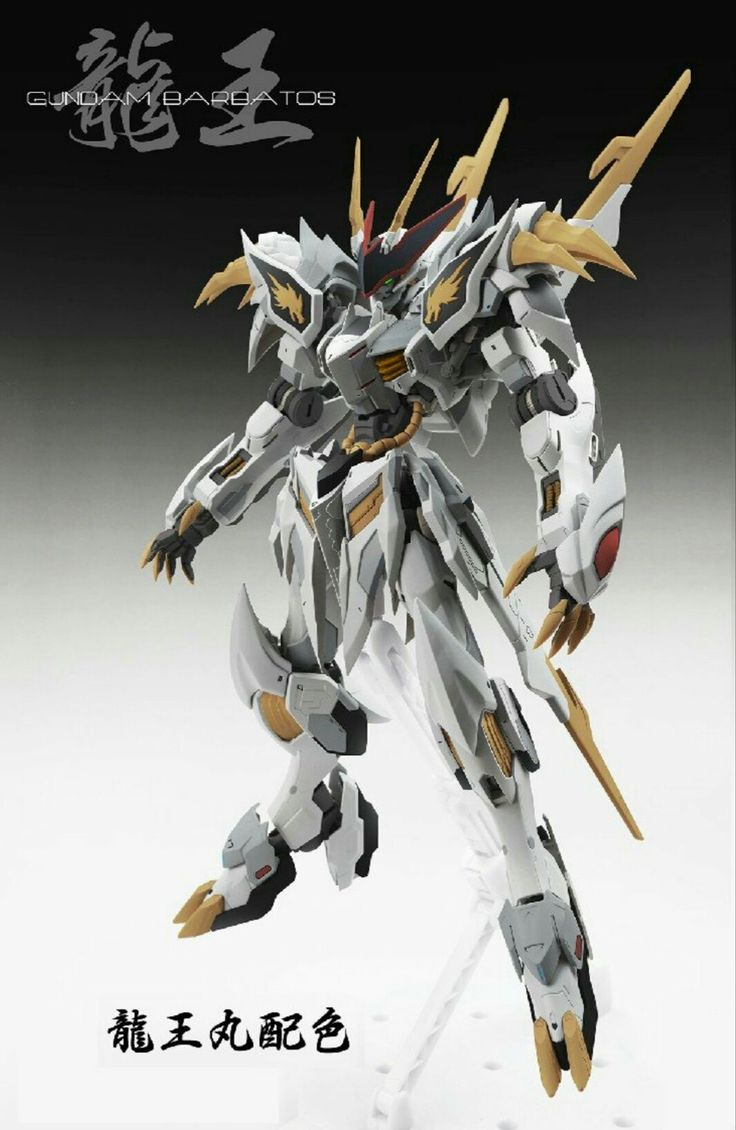 Barbatos Gundam