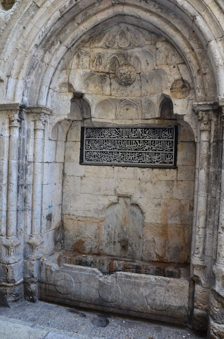 mount isa muslim Mount isa (australia) prayer times view online or download as pdf, word, excel or text.