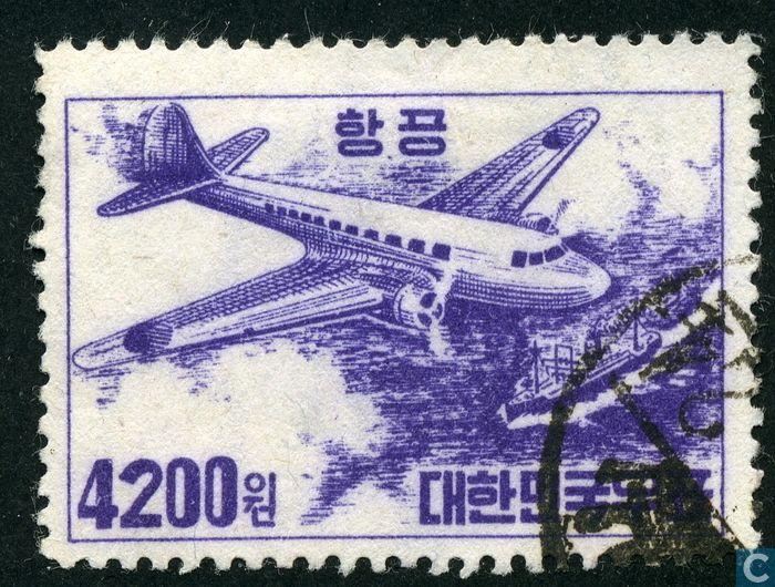 1952 South Korea - Plane and steamer
