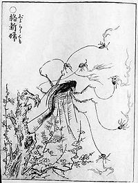 Jorōgumo - The Edo period legend has it that a beautiful woman would entice a man into a quiet shack and begin to play a Biwa, a type of Japanese lute. While the victim would be distracted by the sound of the instrument, she binds her victim in spider silk threads in order to devour the unsuspecting person as her next meal
