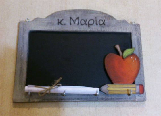 Handmade blackboard with an apple and a pencil.