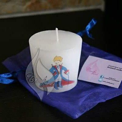 Le petite prince candle