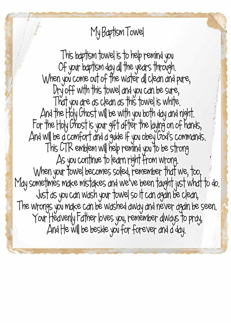 Baptism Towel quote | Baptism | Pinterest
