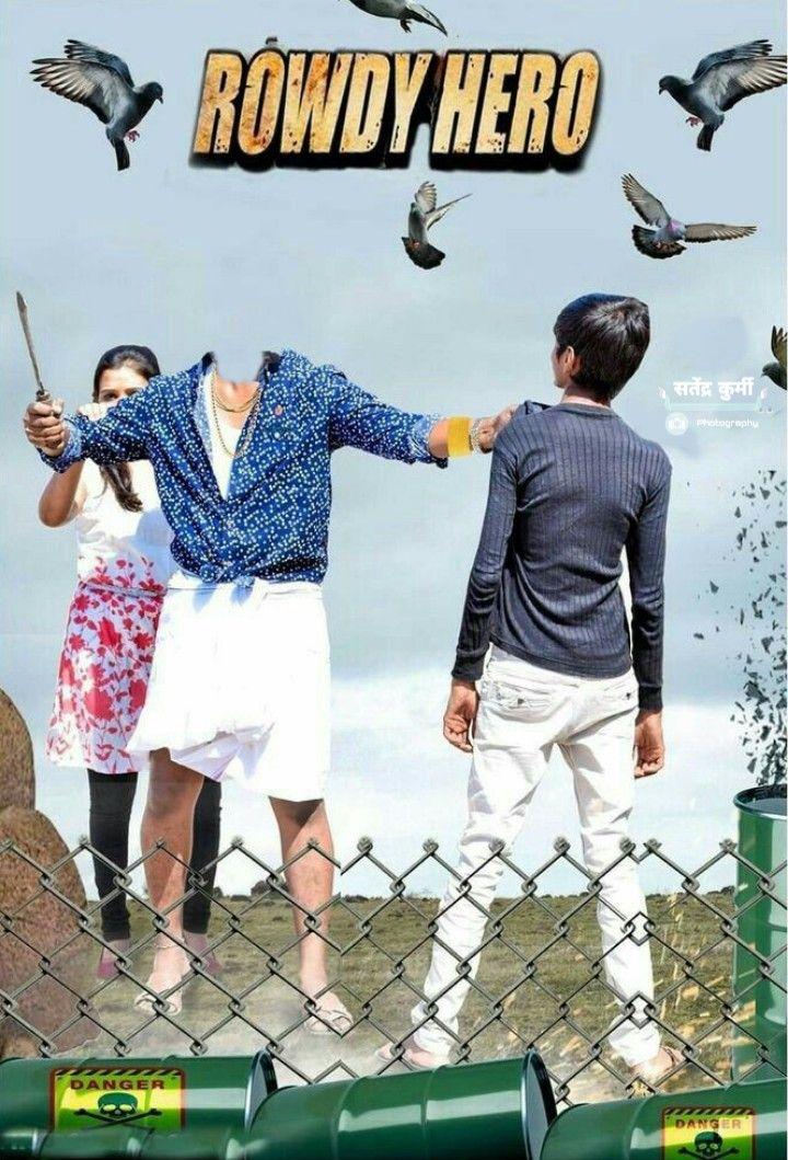 Vijay Devarakonda S Rowdy Font Generator Best Background Images Love Background Images Best Photo Background