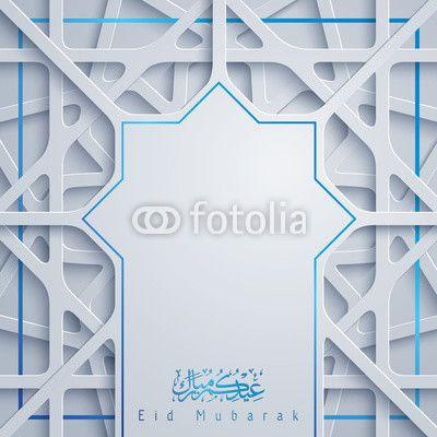 Wall Murals Eid Mubarak greeting card with arabic geometric pattern