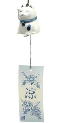 "1x Japanese 2"" Blue Wht Beckoning Cat Wind Chimes 485 240 | eBay"