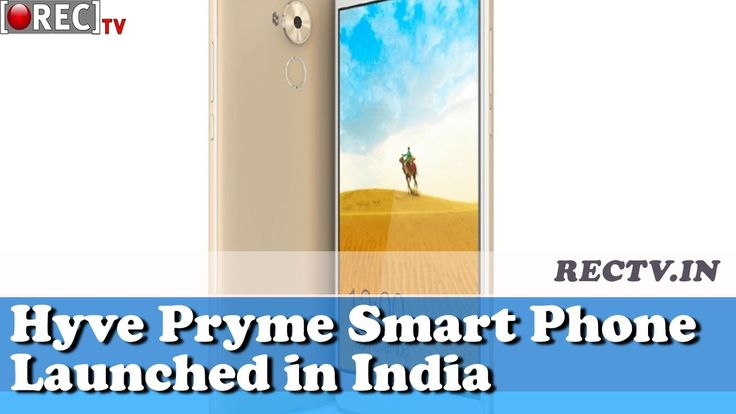 Hyve Pryme Smart Phone Launched in India || Latest gadget news updates