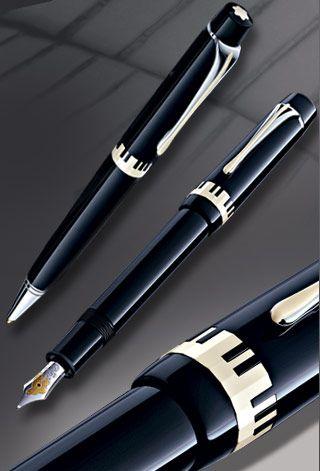 Karajan Donation fountain pen, Montblanc (Who can't love a musical Montblanc fountain pen?)