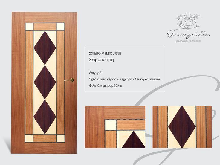 handmade wooden door_code: Melbourne / by Georgiadis furnitures #handmade #wooden #door #marqueterie