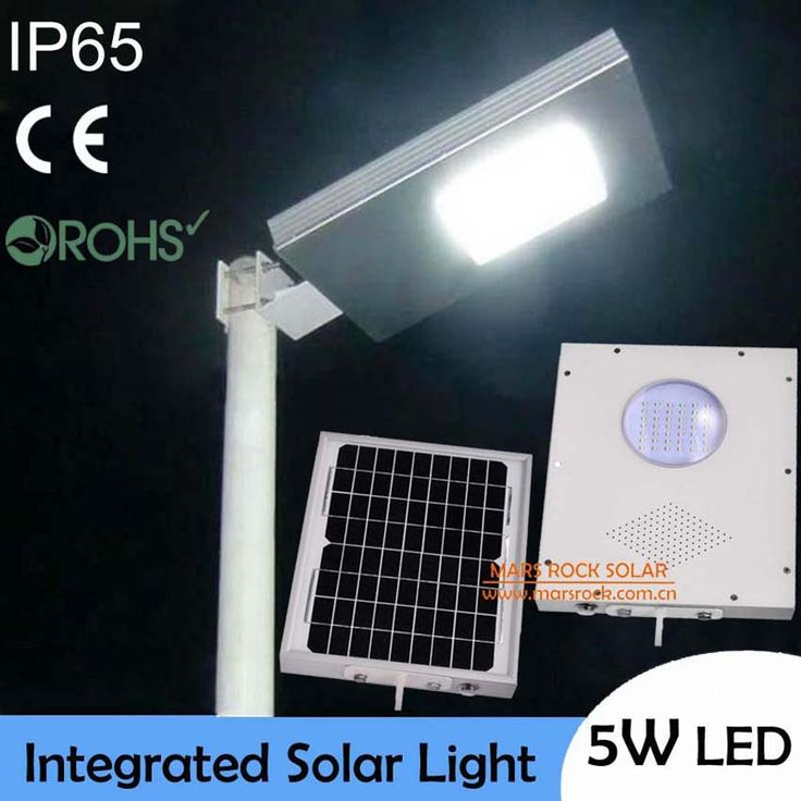 5w outdoor led solar light10w solar panel with 4ah battery all