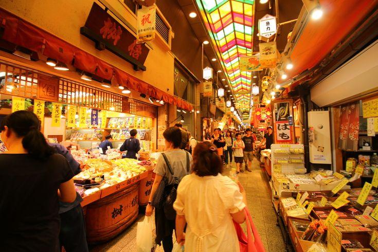 니시키시장(錦市場) | 교토 | 일본 여행 가이드 - Japan Hoppers