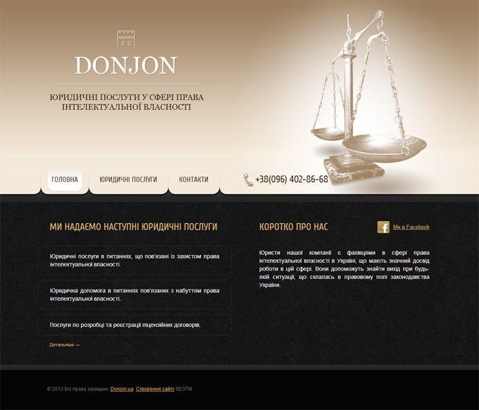 Создание сайта визитка для юридической компании