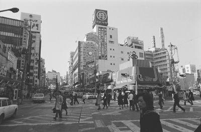 道玄坂下(渋谷区)(むかし)