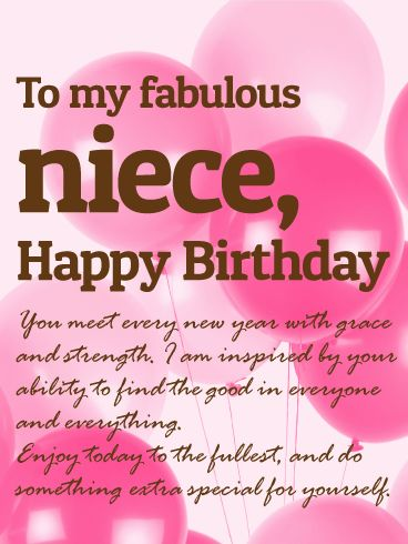 To a Fabulous Niece - Happy Birthday Wishes Card: A little ...