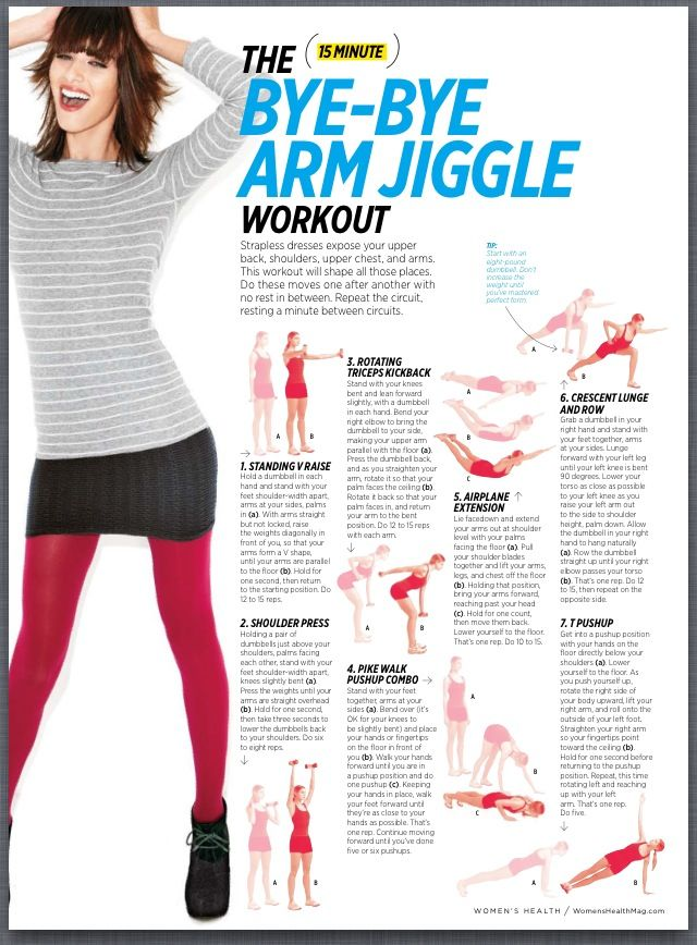 Arm workout! great for your core too!!