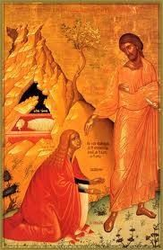 Icon - Mary Magdalene and the Risen Lord by the Tomb