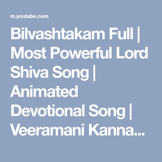 Bilvashtakam Full | Most Powerful Lord Shiva Song | Animated Devotional Song | Veeramani Kannan - YouTube