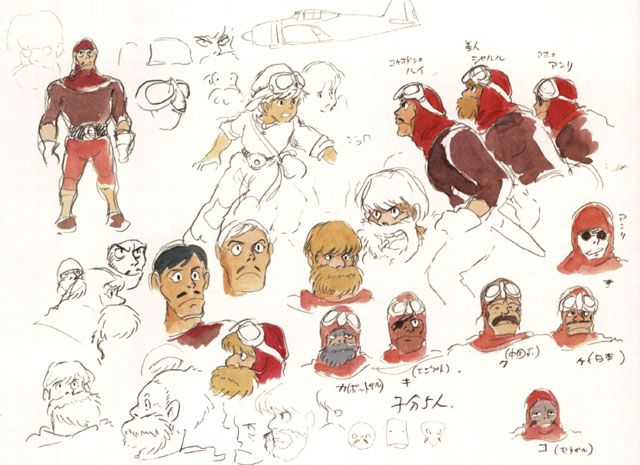 Character Design Library : Flooby nooby the art of studio ghibli part