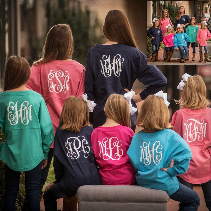 Personalized Spirit Jersey - Youth