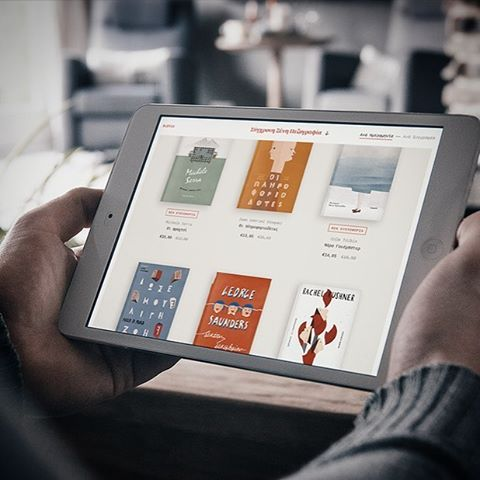 The hole world of Ikaros Books presented in a modern online #bookshop. Ikarosbooks.gr is an online bookshop that portrays the character and the historic value of the #publishing house, while setting the company in the new #digital landscape.
