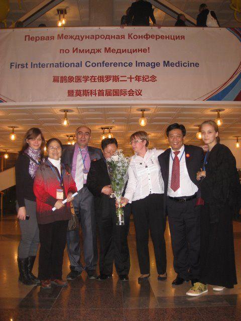 Конференция по китайской имидж-медицине в Москве (фото пользователя Facebook Вардан Минасян)