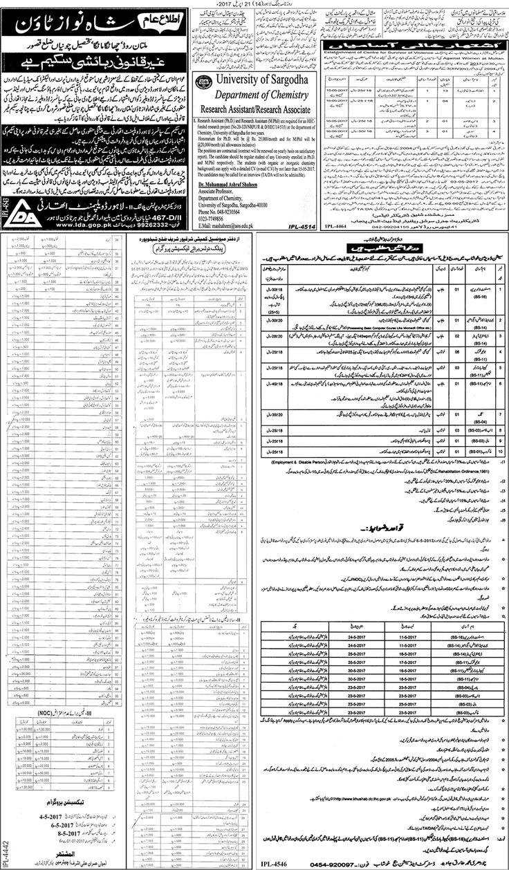 Jang Lahore: Daily Jang ePaper, Urdu Newspaper, Pakistan News, Page 14, 4-21-2017