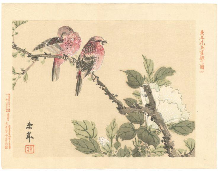 IMAO Keinen (1845 - 1923) Estampe japonaise originale