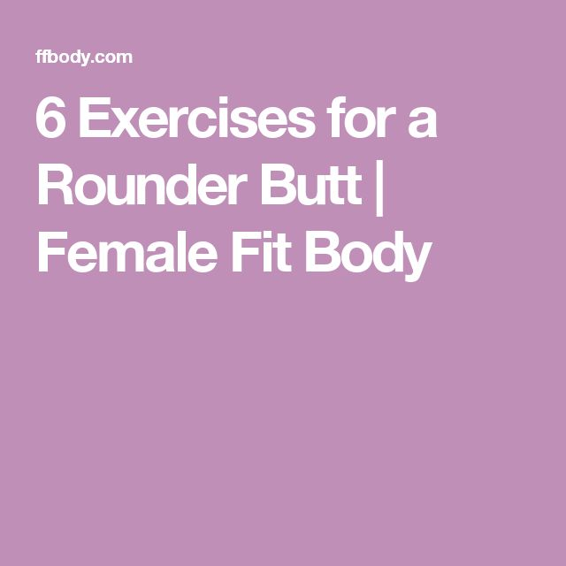6 Exercises for a Rounder Butt | Female Fit Body