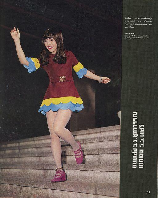 Thai Girl 1968