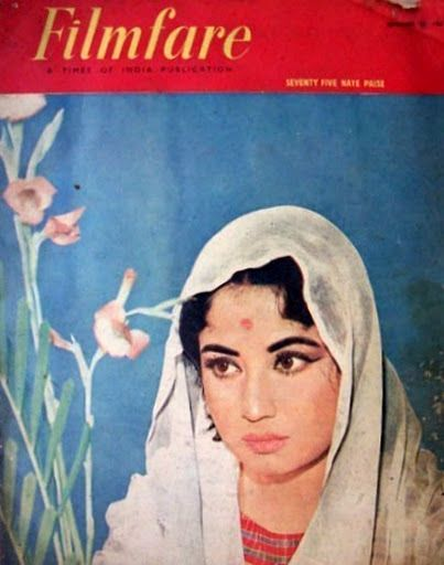 1962 Filmfare Meena Kumari