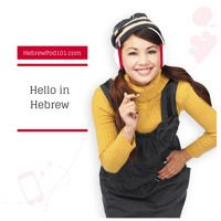 Absolute Beginner #1 - Saying Hello in Hebrew by HebrewPod101.com on SoundCloud