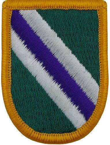 96th Civil Affairs Battalion (airborne