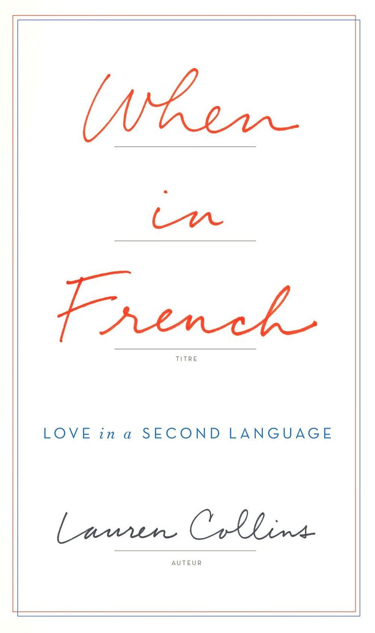 When in French: Love in A Second Language — By Lauren Collins