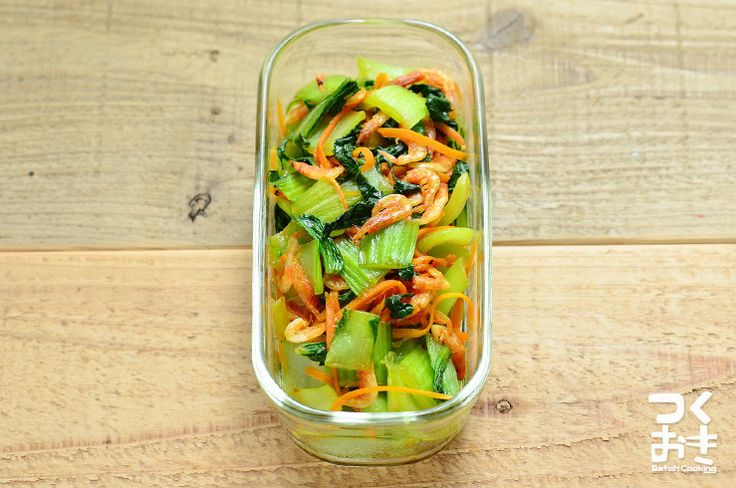 チンゲン菜と干し桜えびを使った旨味たっぷりの炒め物レシピ。どの食材も年間を通して手に入るので季節を問わずに作れて、赤と緑でお弁当の彩りにも使える副菜です。桜えびはスーパーなどの乾物コーナーに置いてあります。冷蔵保存4日