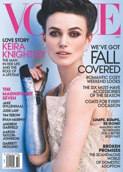 Fashionably Fly: Magazine Cover Girls